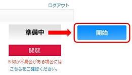 zoom_button_edited.jpg