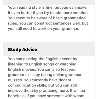 改善点と学習アドバイス