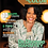 Thumbnail: Entrepreneurs of Color Magazine (August 2016) Physical Copy