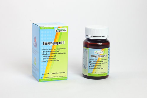 Energy Support II - 30 capsules