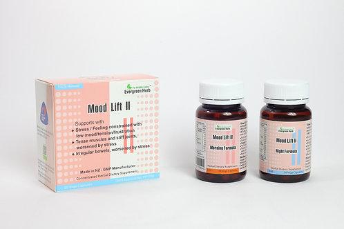 Mood Lift II - 60 capsules