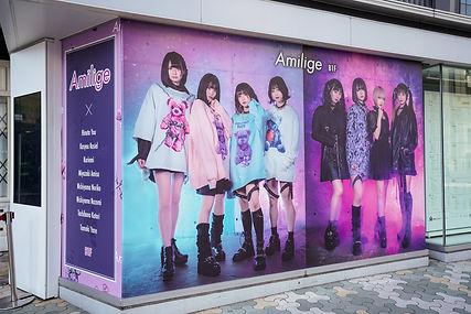 Amilige2021原宿ラフォーレ