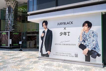 JURY BLACK2021_少年T