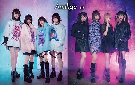 Amilige2021