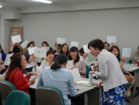 【レポート】神奈川県情報サービス産業協会主催「女性リーダーシップ・プログラム」が開講