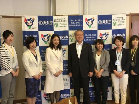【ご報告】釜石からワークイノベーションを!釜石市の地方創生アドバイザー二年目