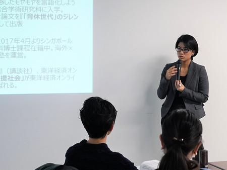 【レポート】言語化・データスキルを磨く「よこはま女性のリーダーシップ・プログラム」第4回目開催