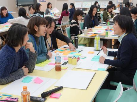 【レポート】独立行政法人製品評価技術基盤機構(NITE)にて「女性のためのライフ&キャリアプランセミナー」開催