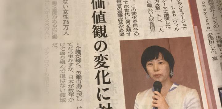 北日本新聞社.jpg