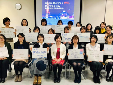 【レポート】札幌でもWillを宣言!~札幌市男女共同参画センター主催「女性リーダー養成講座」~