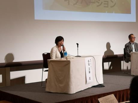 【レポート】横浜女性ネットワーク会議&ウーマンビジネスフェスタにて「幸せに働く」をテーマにディスカッション