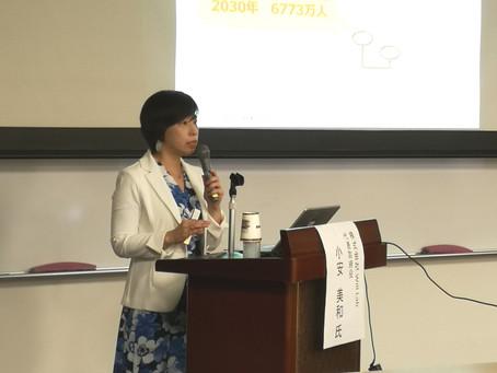 【レポート】「港区中小企業ワーク・ライフ・バランス経営セミナー」にて登壇