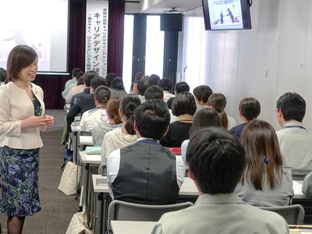 【レポート】豊岡市役所にて「キャリアデザイン研修」「管理職研修」開催