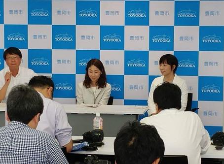 【ご報告】兵庫県豊岡市より「子育て中の女性の就労促進事業」を受託、「保育士等確保推進事業」と連携し、女性の就労促進へ