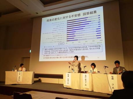 【レポート】横浜女性ネットワーク会議&ウーマンビジネスフェスタに登壇