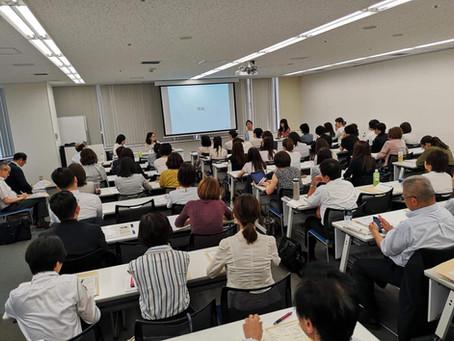 【ご報告】九州地域の次世代女性リーダー育成プロジェクトWINK第2期開始、ファシリテーターとして伴走します