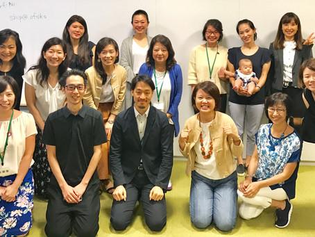【レポート】Global Women Impactors アジア女性社会起業家メンタープログラム中間報告会開催