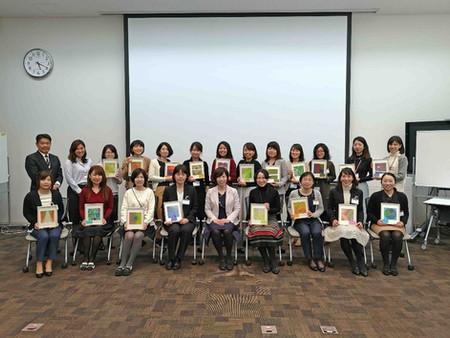 【レポート】エーザイ株式会社にて「キャリア転機を迎える女性に贈る生き方・働き方セミナー」開催