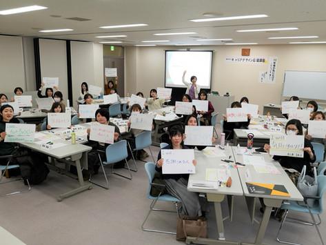 【レポート】富山県主催「働く女子のキャリアデザイン応援講座」にてWill Workshopを実施