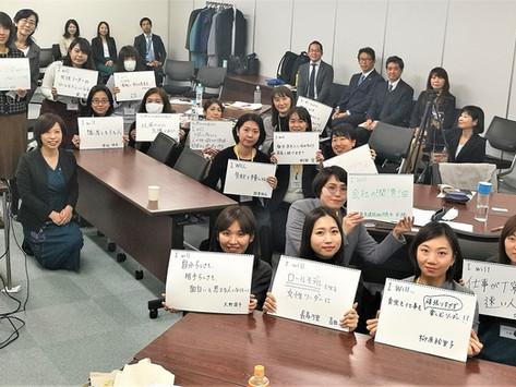 【横浜市】よこはま女性のリーダーシップ・プログラム第4期生が卒業しました!