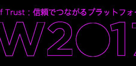 【イベント告知】7/6(木)女性発の新規事業・イノベーションが増えると何が変わるのか?(フューチャーセッションズ/GEWEL主催)