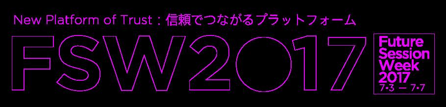 FSW2017