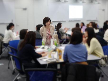 【レポート】ソフトバンク株式会社にて「人生100年時代・女性のためのライフ&キャリアプランセミナー」開催