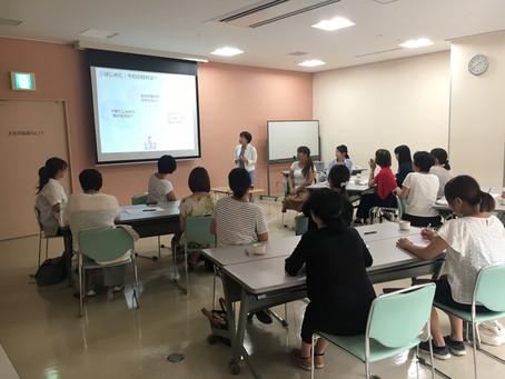 【メディア掲載】ビジネスインサイダーに豊岡市における子育て女性の就労促進事業を取材いただきました