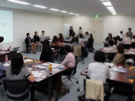 【レポート】多様なロールモデルに学ぶWill~「よこはま女性のリーダーシップ・プログラム」第2回目~