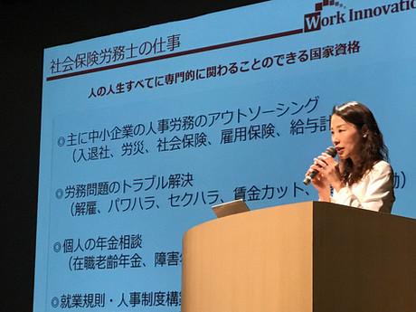 【レポート】豊岡市で「子育て・お仕事大相談会」開催