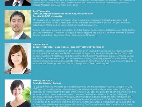 【イベント案内】INSEAD Japan Social Business Endeavor Forumにパネル登壇いたします
