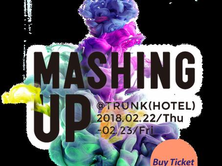 【イベント案内】2月22日(木)「MASHING UP」~女性活躍推進を目的とした学びとネットワーキングイベント~に登壇