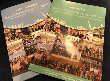 【ご報告】平成29年度内閣府 アジア・太平洋地域輝く女性の交流事業で代表の小安が「架け橋女性」に選ばれました