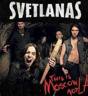 SvetlanasCover_edited.jpg
