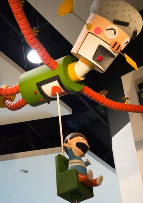 한국만화박물관 찌바