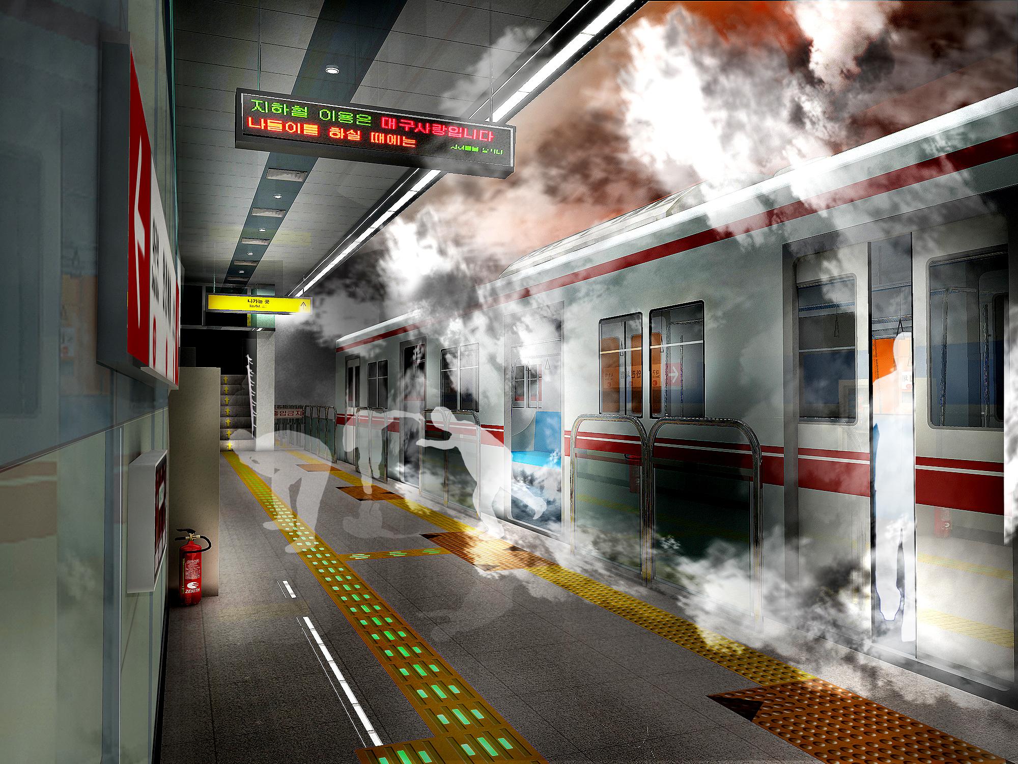 ●지하철탈출