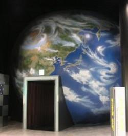 대형 지구모형