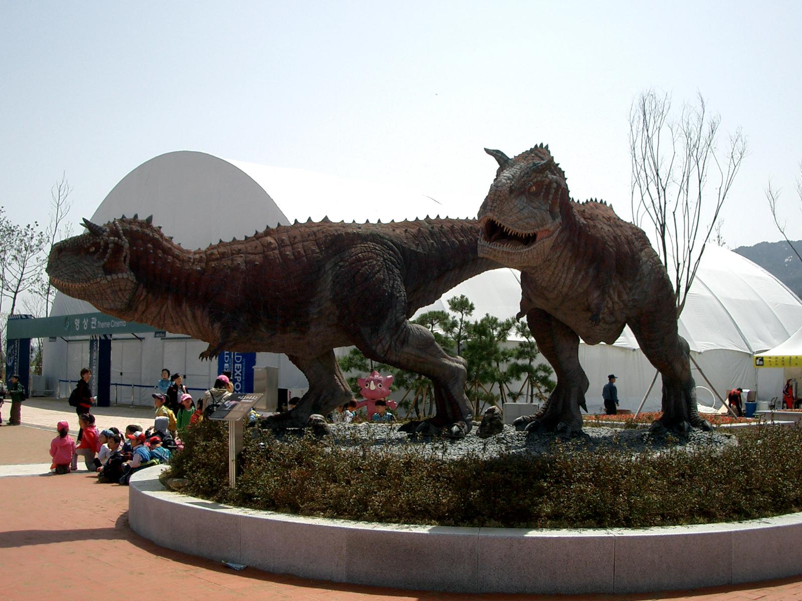 대형 공룡모형