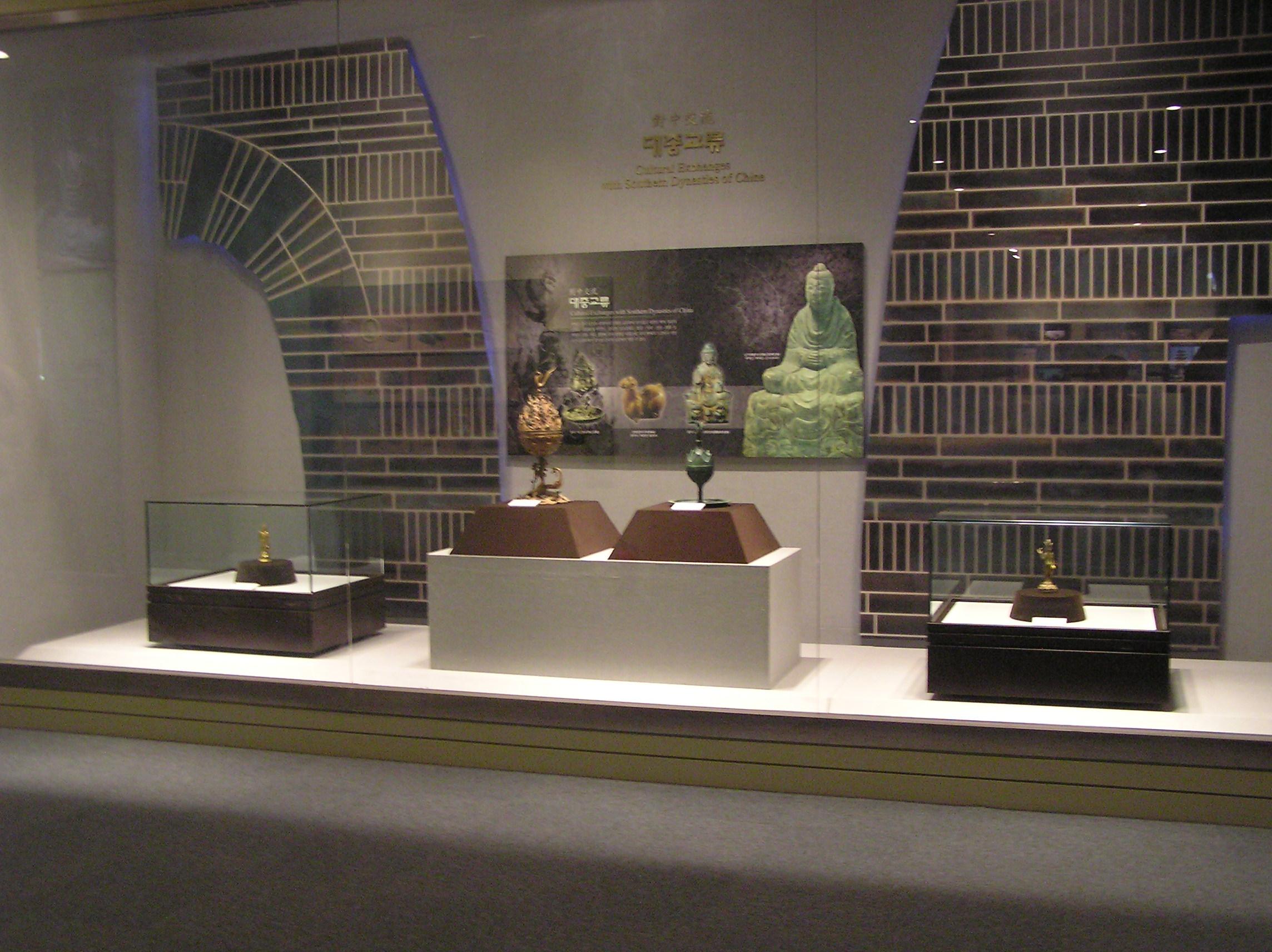 경주박물관 유물