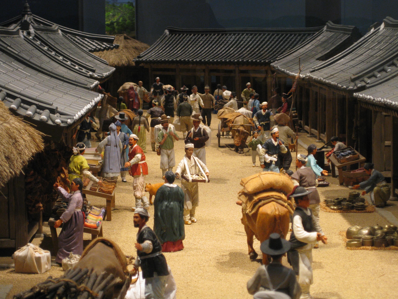 조선시대 옛장터