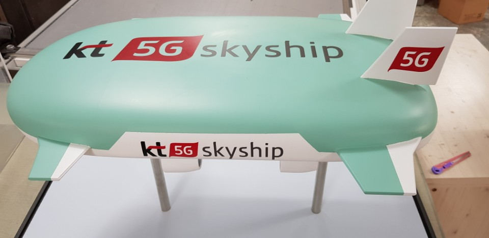 KT비행선 3D제작
