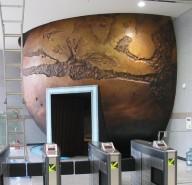 대형 화성