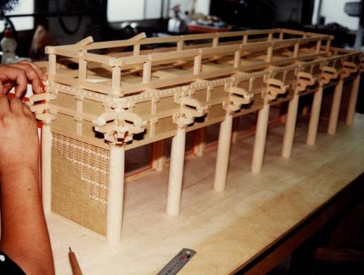 고건축 제작과정