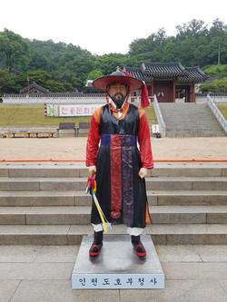 인천도호부청사 사또 모형