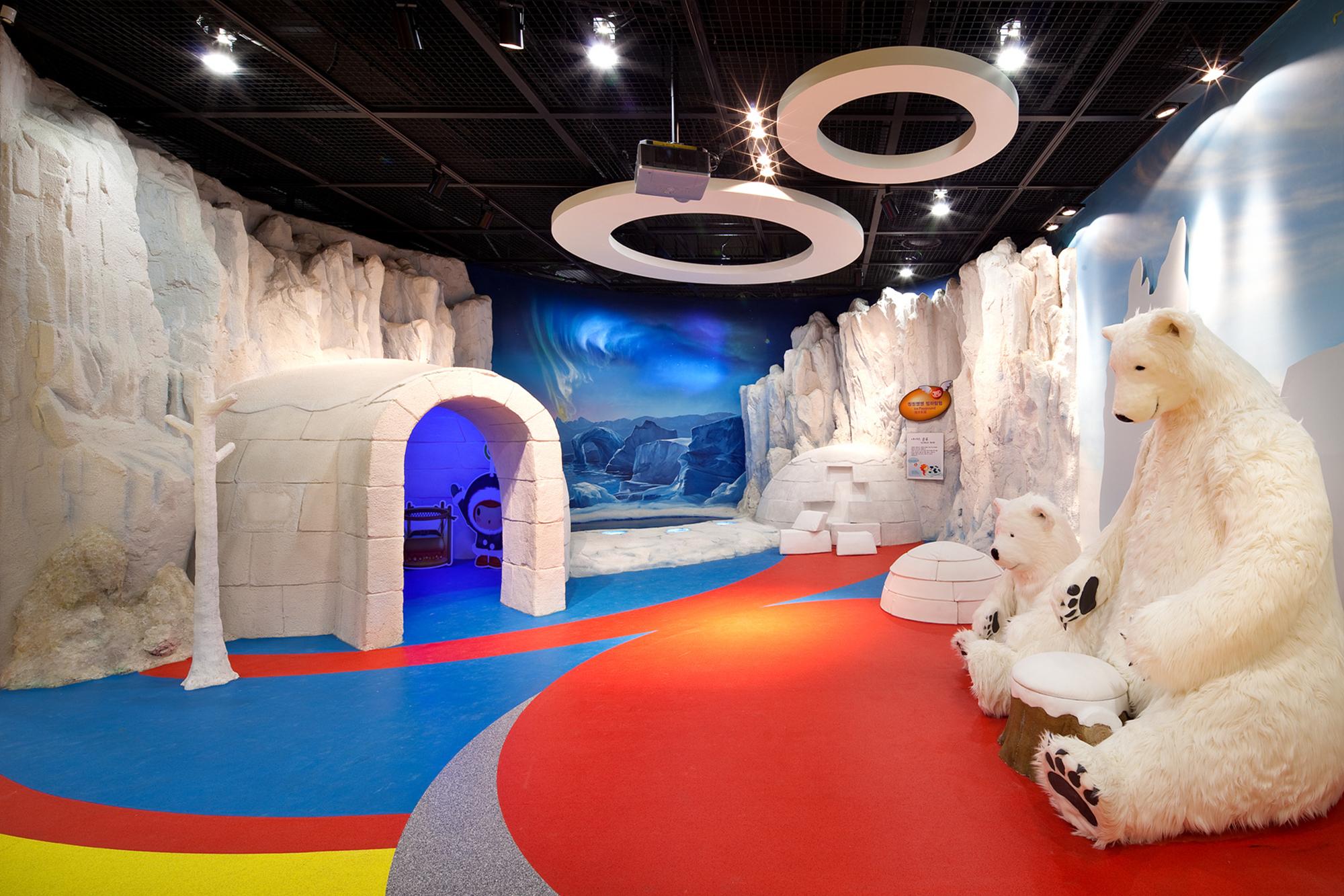 북극체험 지형모형