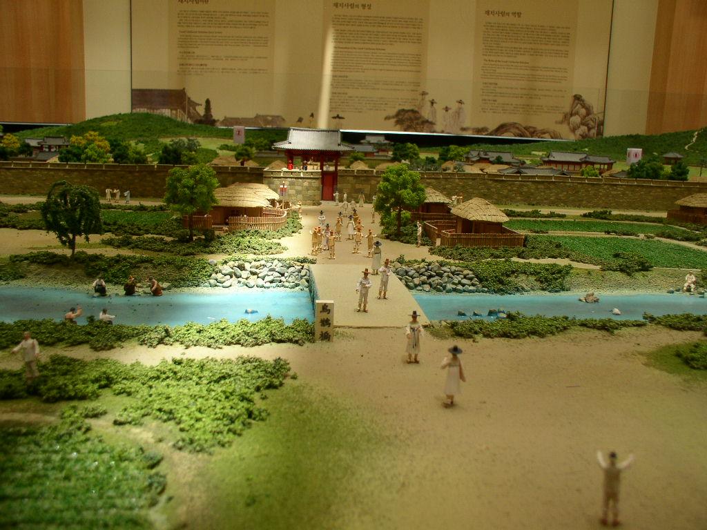 조선시대 축소모형