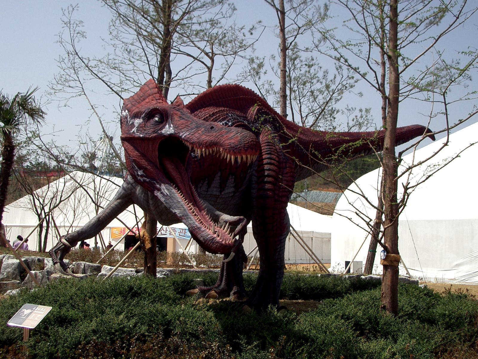 육식공룡모형