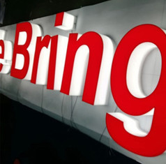 acrylic-channel-letters-by-cutting-edge-