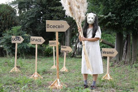 SPIRIT DISCO - female - 2017