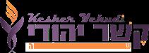 logo-kesher-yehudi.png